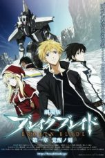 Download Broken Blade:Book One -The Time of Awakening 2010 Sub Indo