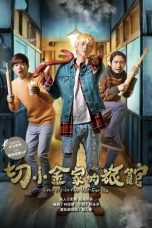 Download Film Secrets in the Hot Spring 2018 Sub Indo