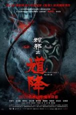 Download The Rope Curse 2 (2020) Sub Indo