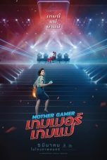 Download Mother Gamer (2020) Sub Indo