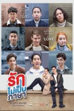 Download London Sweeties (2019) Sub Indo