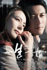 Download But Always (2014) Sub Indo