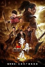 Download Fighting For The Motherland 1162 (2020) Sub Indo