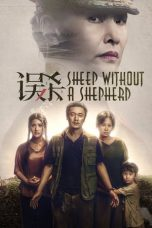 Download Sheep Without a Shepherd (2019) Sub Indo