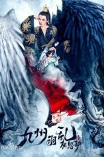 Download Nine Kingdoms in Feathered Chaos: The Love Story (2021) Sub Indo