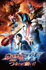 Download Ultraman Geed the Movie: Connect! The Wishes!! (2018) Sub Indo
